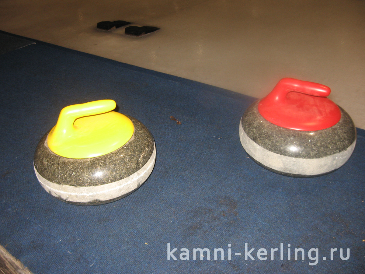 Камень для керлинга